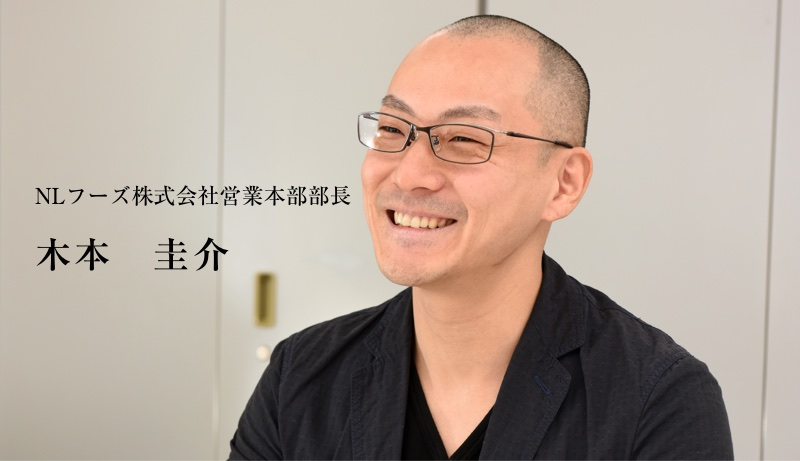 木本 圭介